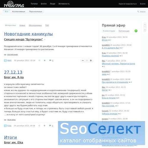 Интересные рассказы республики Бурятия - http://newtag.ru/