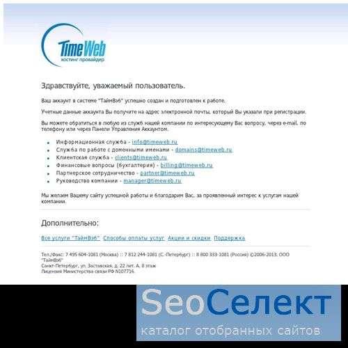 Интернет-магазин 40Den - http://www.40den.ru/