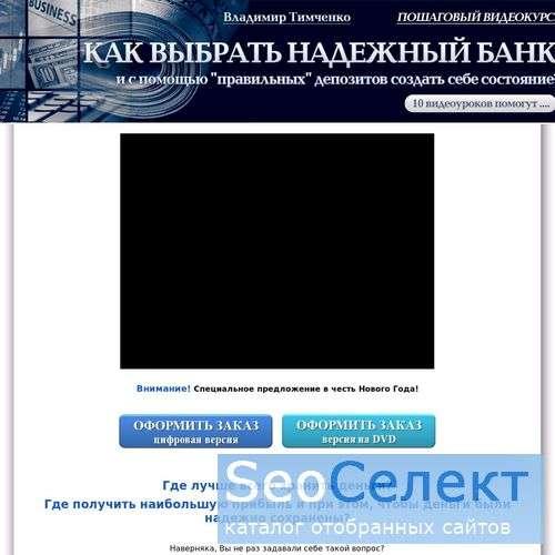 Каталог Полезных Статей и Описаний про Хобби. - http://sait-dle.ru/