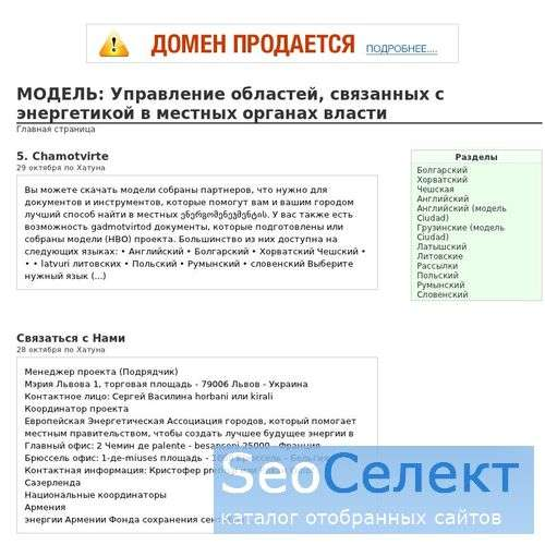 подоконники из кориана - http://www.inte-servis.ru/