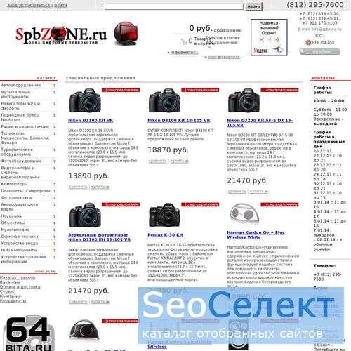 Электроника на SpbZone.Ru: AKG K601 в Питере - http://spbzone.ru/