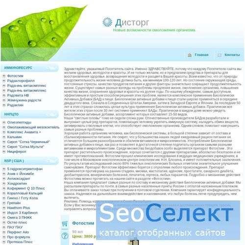 Препараты прот ив опухоли и миомы - http://distorg.ru/