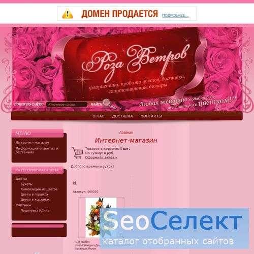 Интернет-магазин Kariguz-Shop.Ru: подушки для сна - http://www.kariguz-shop.ru/