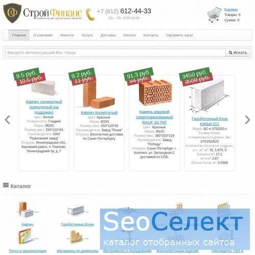 Продажа арматуры для строительства. Металлопрокат  - http://stroyfinance.ru/