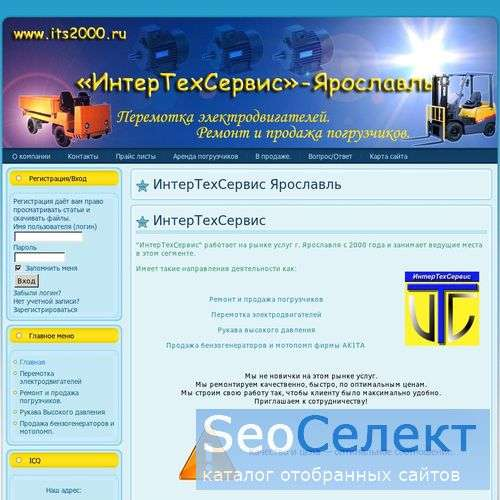 Электрик и электропривод - на Its2000.Ru! - http://www.its2000.ru/