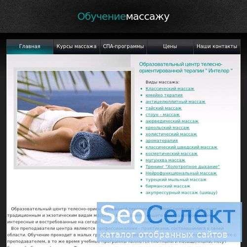Бетон и аренда спецтехники в Туле и в Туле - http://gr-t.ru/