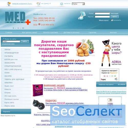 Маска Mask A-nox plus Retinol Holy Land Холи Лэнд - http://medkurier.ru/