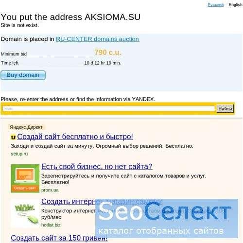 Организация Аксиома доставляет щебень в различном  - http://www.aksioma.su/