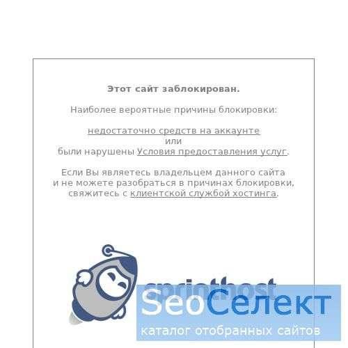 Как настроить снасть - http://rusprofishing.ru/