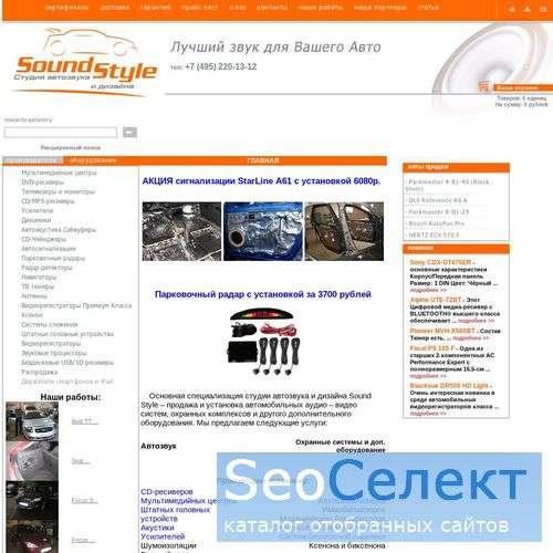 Sound Style: телевизор в автомобиль на Magnitol.ru - http://www.magnitol.ru/
