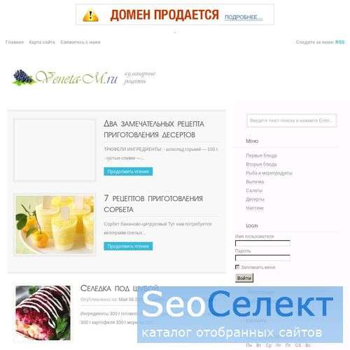 Уникальный ресурс фирмы «Венета Систем». Заправка  - http://veneta-m.ru/