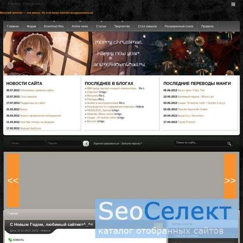На anime4download.ru: видео хентай прямые ссылки - http://anime4download.ru/