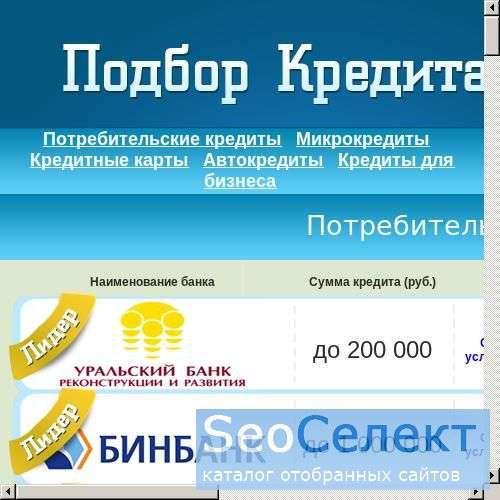 SellZeny торговая база - http://www.sellzeny.ru/