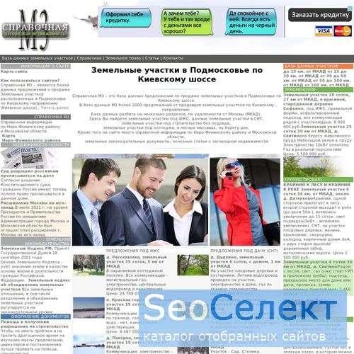 Продажа недвижимости на S-m3.ru - http://s-m3.ru/