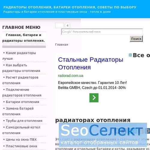 Официальный сайт администрации МР quotЖуковский районquot