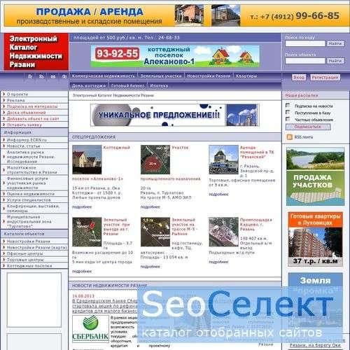 Информационно-аналитический портал недвижимости - http://ecrn.ru/