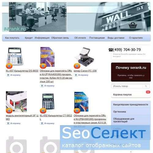Сервис повышения pr интернет ресурса. - http://serank.ru/