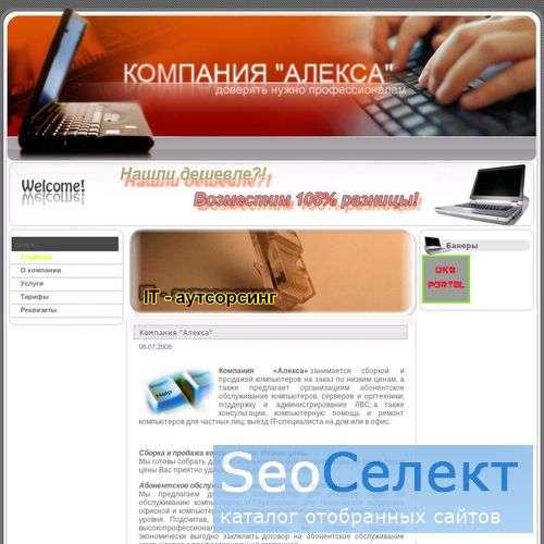 Я-Земля - http://www.ya-zemlya.ru/