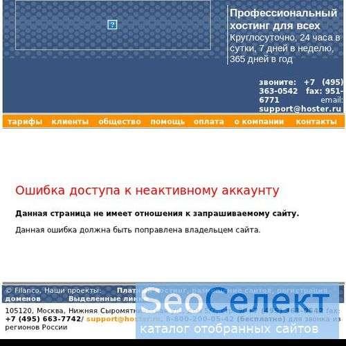 Водные технологии и безопасность, ООО - http://www.ecowts.ru/