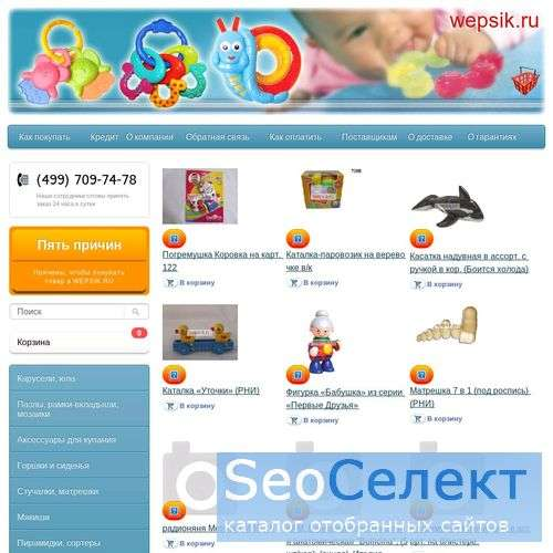 Блог о жизни и работе - http://wepsik.ru/