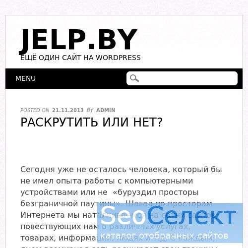 Стиральные порошки и ополаскиватели - http://www.jelp.by/
