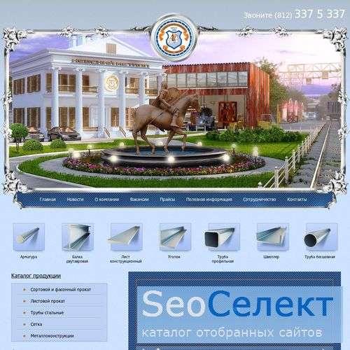 Санкт-Петербургская компания ЗАО