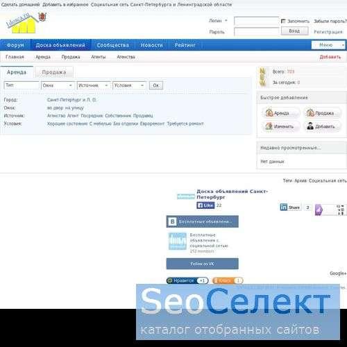 Бесплатная реклама в сети - http://1dosca.ru/