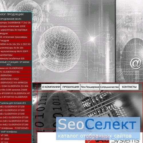 2 портовый 2х гигабитный медиаконвертер оптический - http://www.vaidsys.ru/