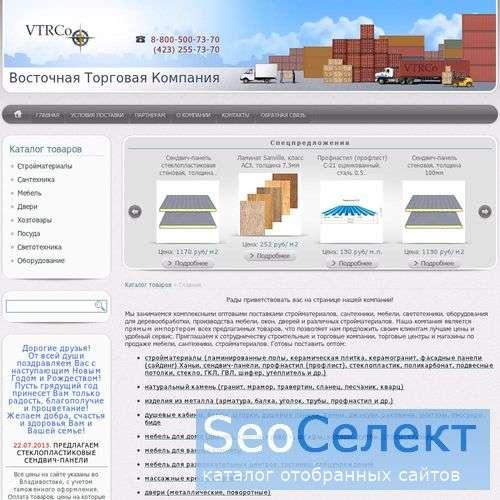 Стройматериалы, сантехника, мебель оптом - http://www.vostokinterior.ru/