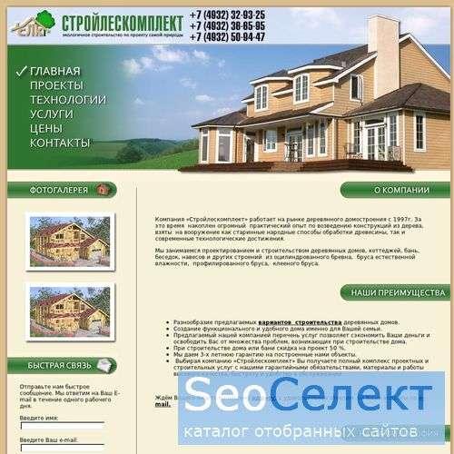 SLK37.RU – строительство деревянных домов - http://slk37.ru/