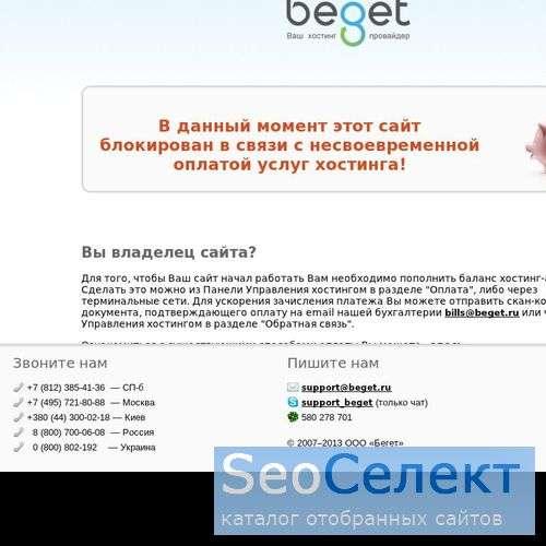 Хохотушка - http://hohotuwka.ru/