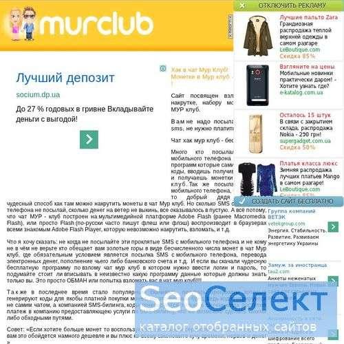 54. Переходов. спортивные СМИ. взлом бк.