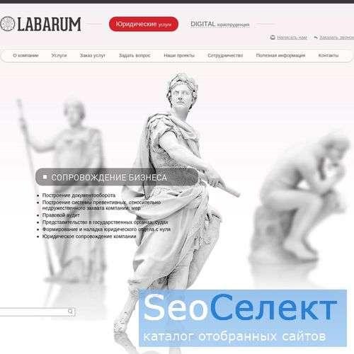 Юридическая фирма: регистрация ООО - http://www.yurkonsalt.ru/