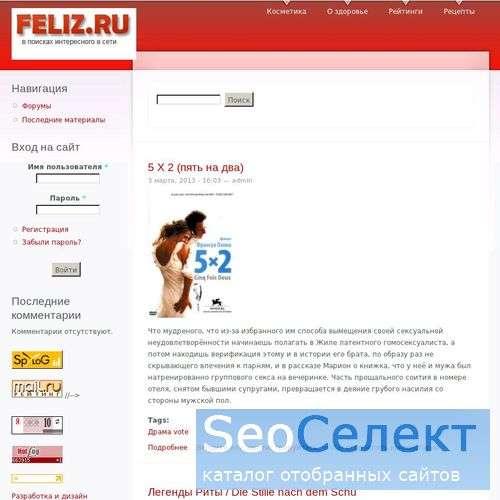 каталог орифлейм онлайн - http://www.feliz.ru/