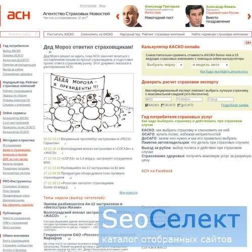 Деловой журнал Банковское обозрение - http://bo.bdc.ru/
