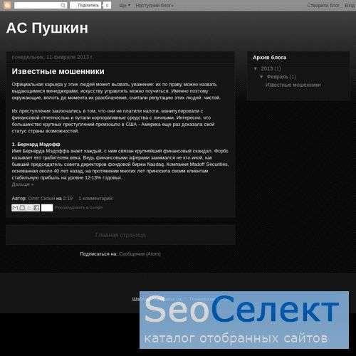 Новини економіки - http://dimua.blogspot.com/