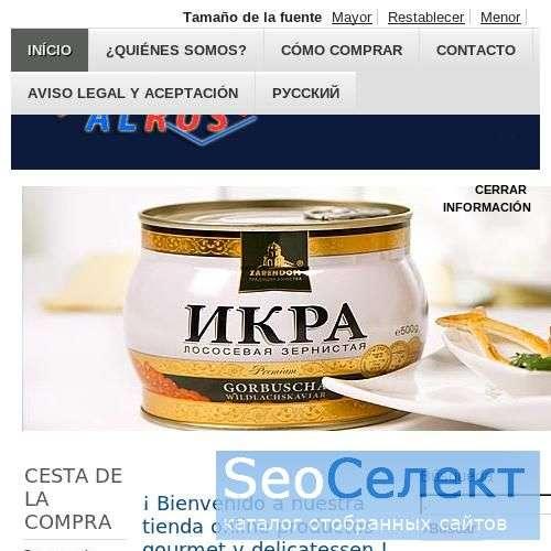 Venta de cviar huevas de salmon - http://alrus.es/