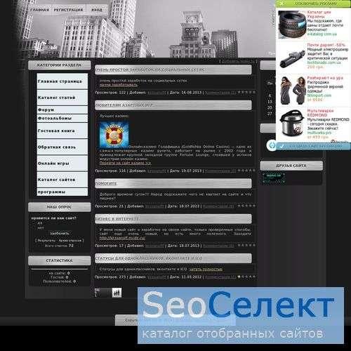 все о тюнинге - http://kirssanofff.ucoz.ru/