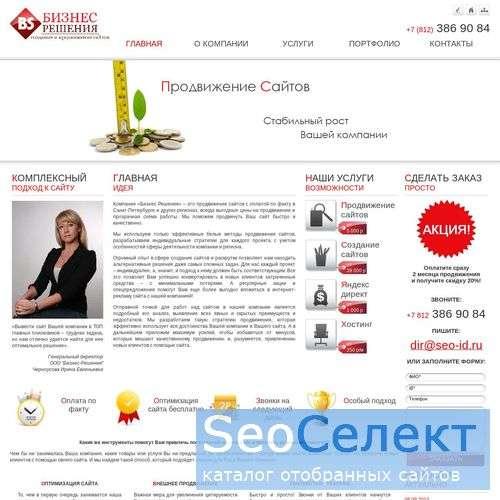 Создание и продвижение сайтов санкт петербург продвижение сайтов топ яндекс