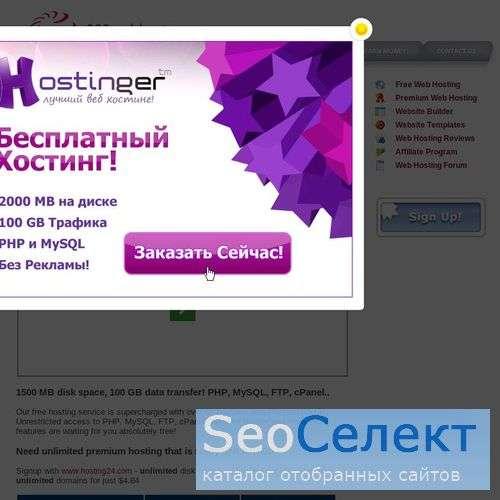 2012 год. Новое видение проблемы 2012 года. - http://appocalipsis.hostoi.com/