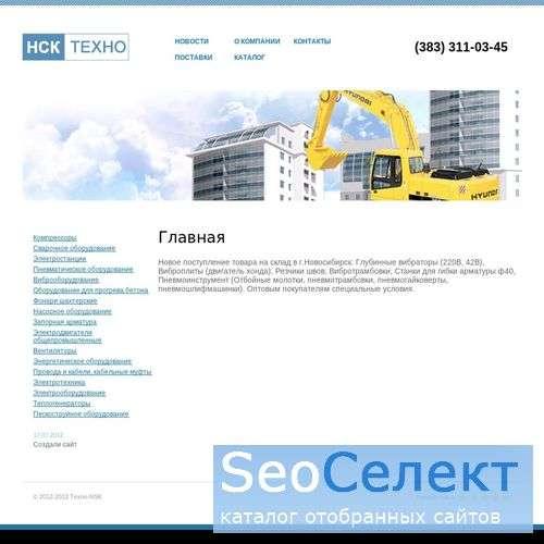 Монтаж.RU - http://www.montajnike.ru/