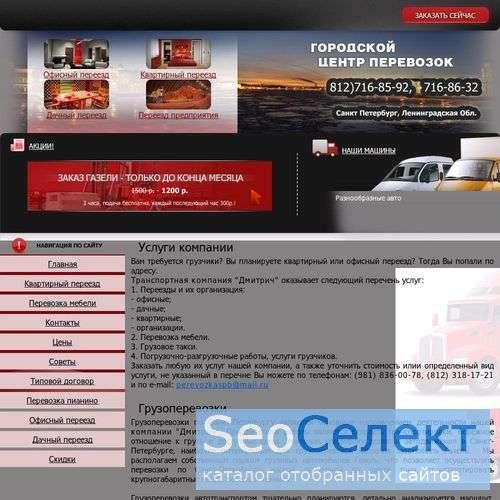 Интернет магазин по продаже электроники. - http://drop-shipper.ru/