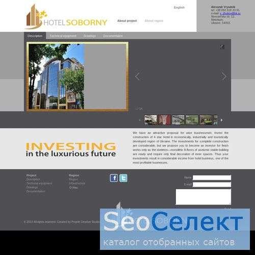 Инвестиции в строительство гостиниц и гостиничный - http://www.hotelsoborny.com/