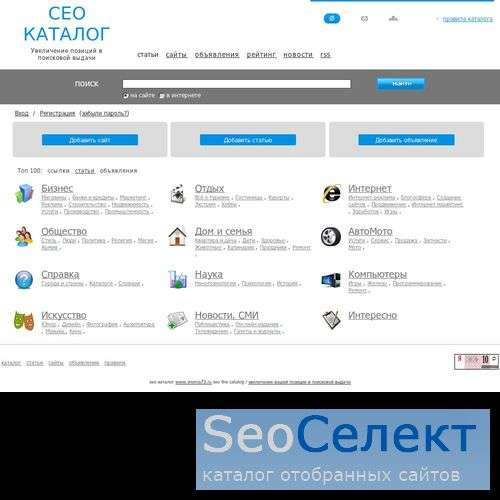 Виртуальный Ульяновск - http://www.vremia73.ru/