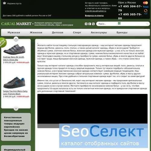 LUTSHIYBLOG.RU - блог о заработке в интернете - http://lutshiyblog.ru/