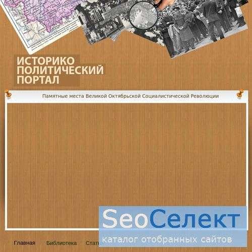 Информационный центр левонастроенных партий - http://leviy.ru/