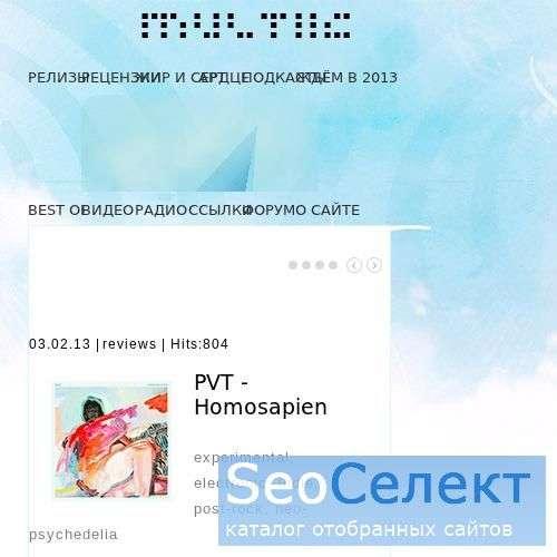 Multiic - http://www.multiic.ru/