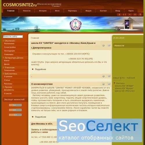 Свадебный портал svadba-org.com - http://svadba-org.com/