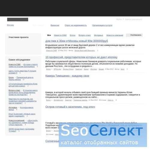 Миша - http://www.i-realtor.info/