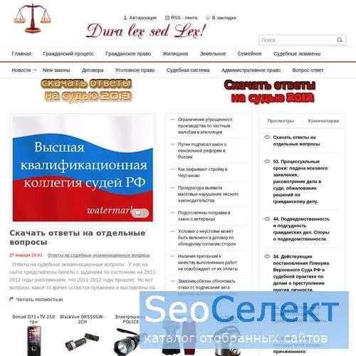 Повышение позиций вашего сайта в рейтигнах, повыше - http://speed-surf.ru/